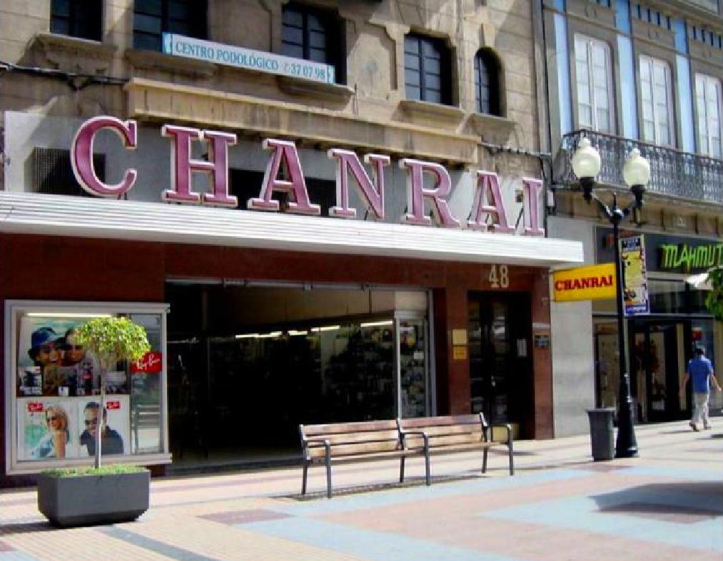 Chanrai