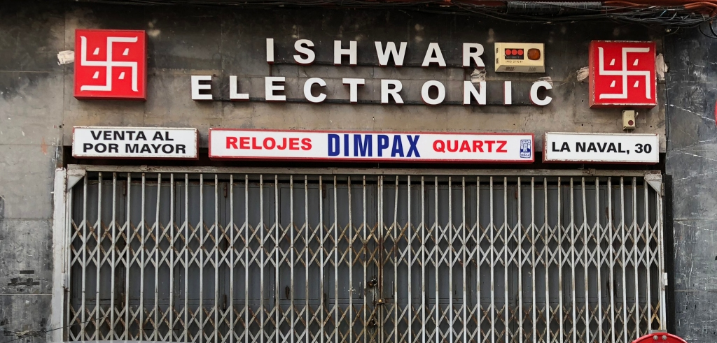 Ishwar Electronic