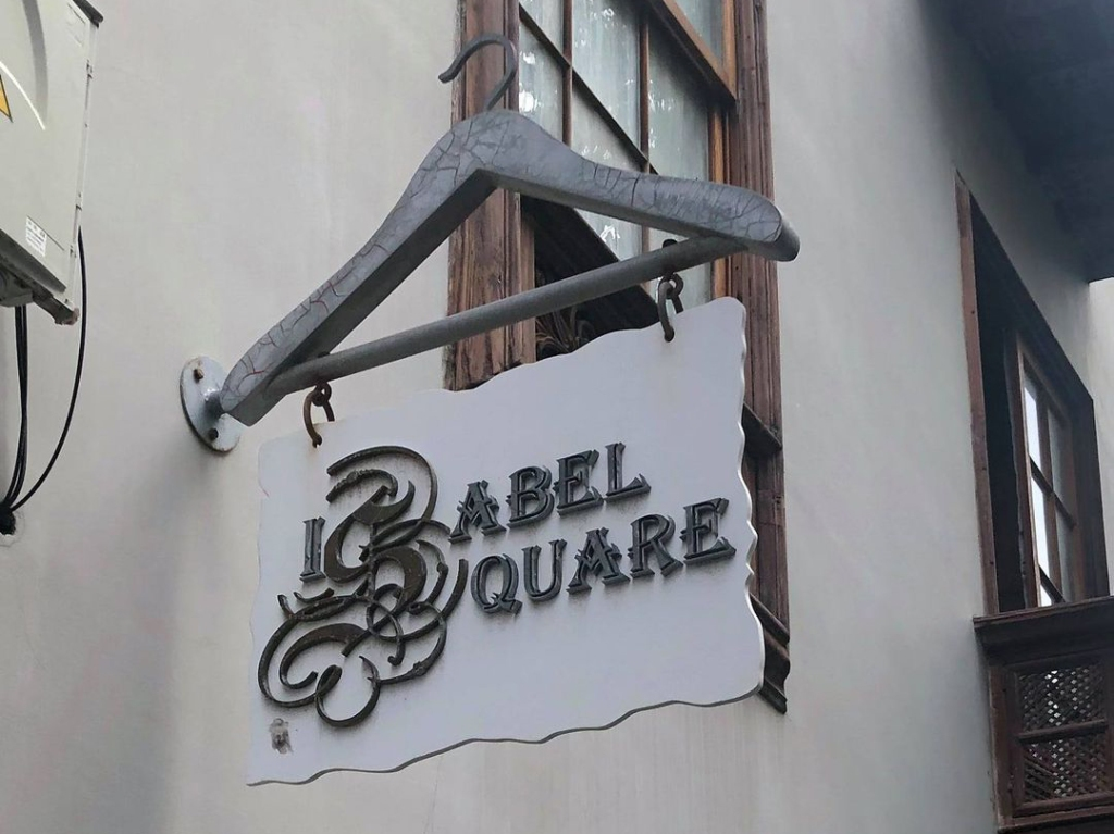 Isabel Square